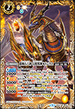 闇輝石六将 幻想獣神キリンクス
