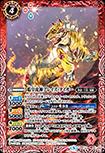 焔皇虎神ブレイズ・タイガー