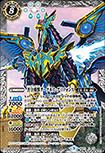 黒皇機獣ダークネス・グリフォンX
